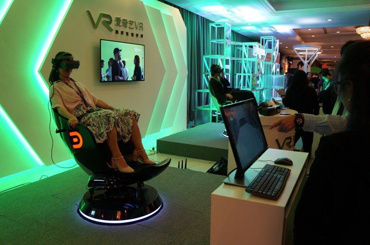 藝奇藝很早就開發VR影視,現已積極準備迎接「AI+娛樂」全新時代來臨。(特派記者...