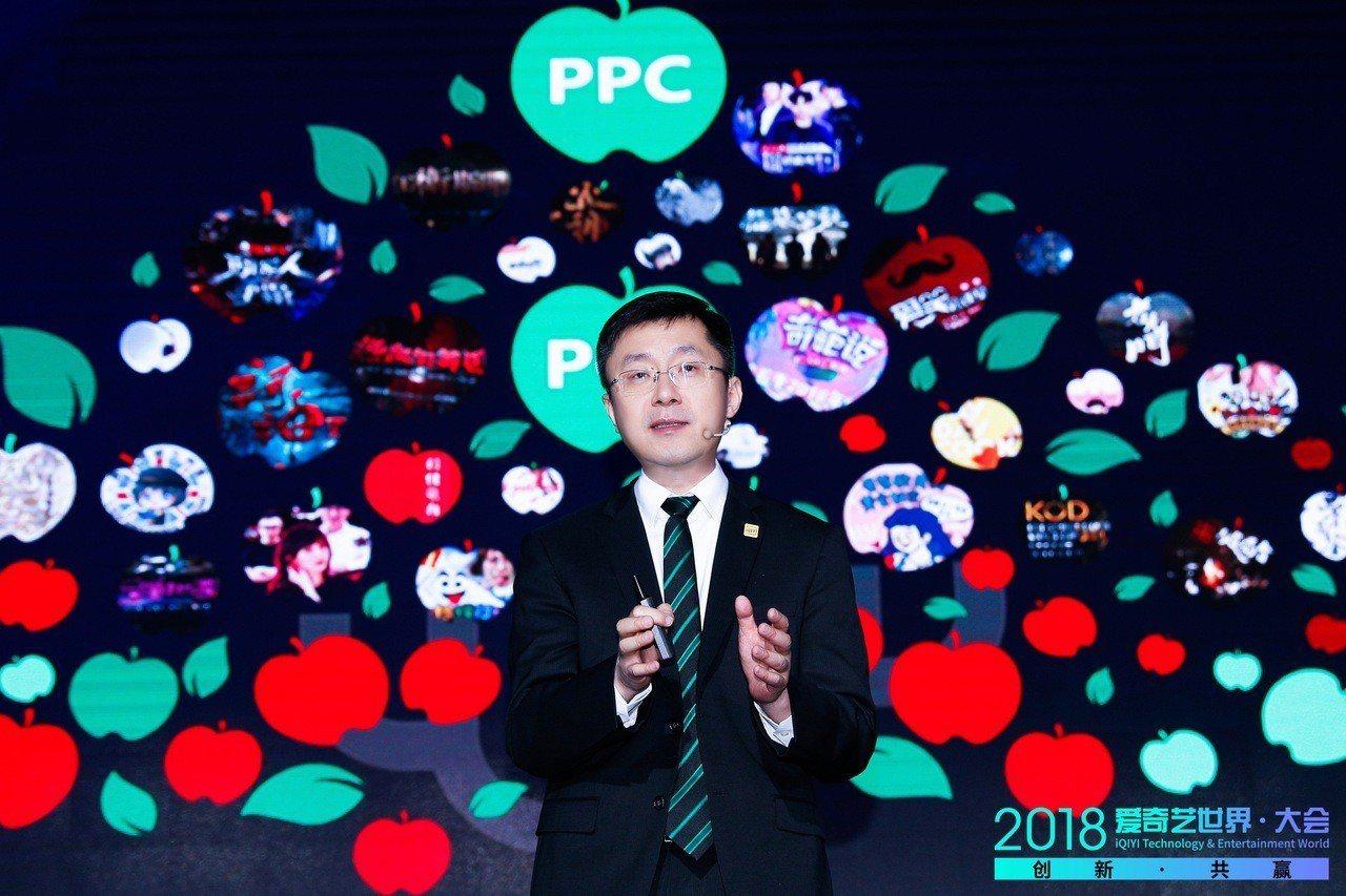 愛奇藝創始人龔宇強調,經過八年發展,愛奇藝的業務不斷壯大,已經不單是一家視頻網站...