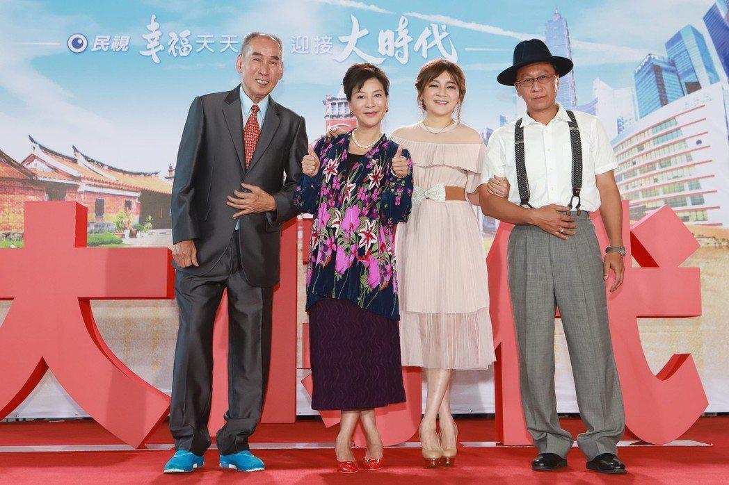 張柏舟(左起)、楊繡惠、王彩樺、游安順將演出「大時代」。圖/民視提供