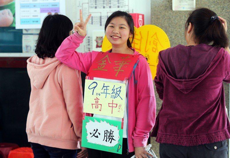 國中會考考生穿上學校準備的必勝加油標語拍照。聯合報系資料照/記者徐兆玄攝影