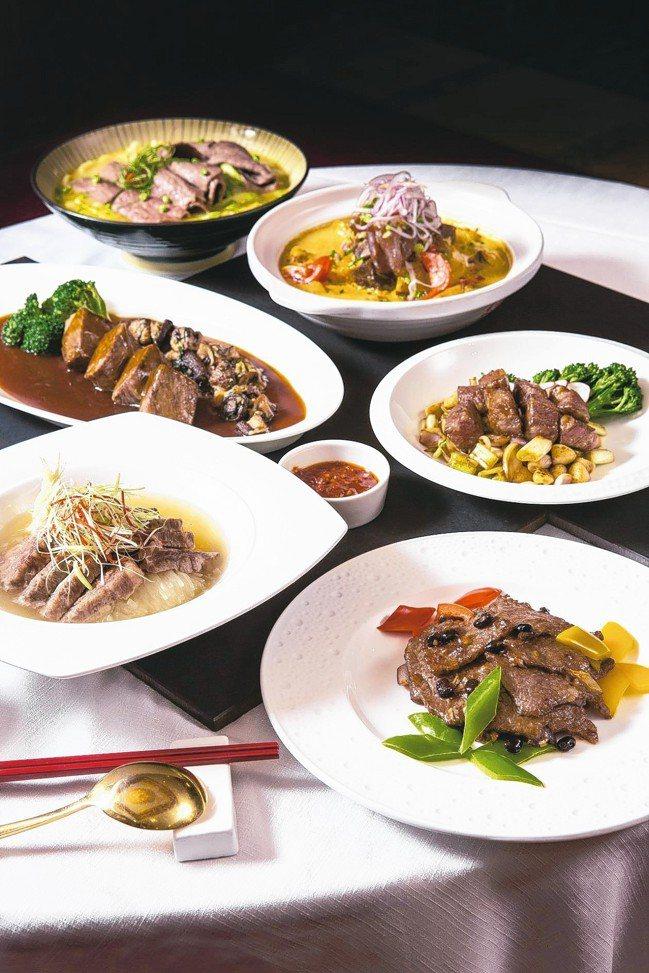 國賓粵菜廳運用燉煮、快炒、浸泡等製成六道和牛料理。 圖/台北國賓大飯店提供