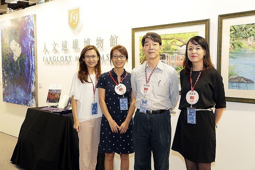 人文遠雄博物館館長游冉琪(左起)和這次代表參展藝術家鄭愛華、柯鴻圖和蒲宜君。 人...
