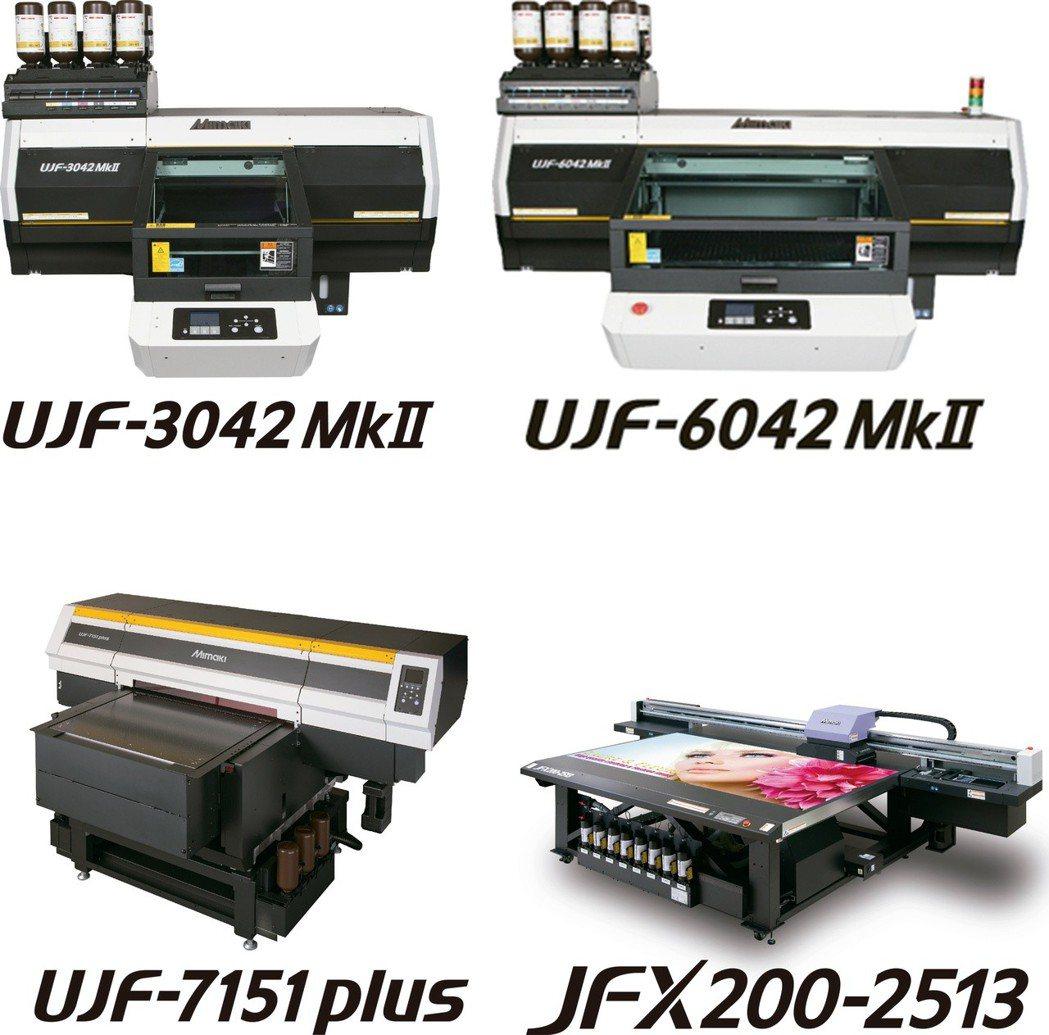 台灣御牧提供各式尺寸LED-UV平台式噴墨印刷機位免費服務。台灣御牧/提供
