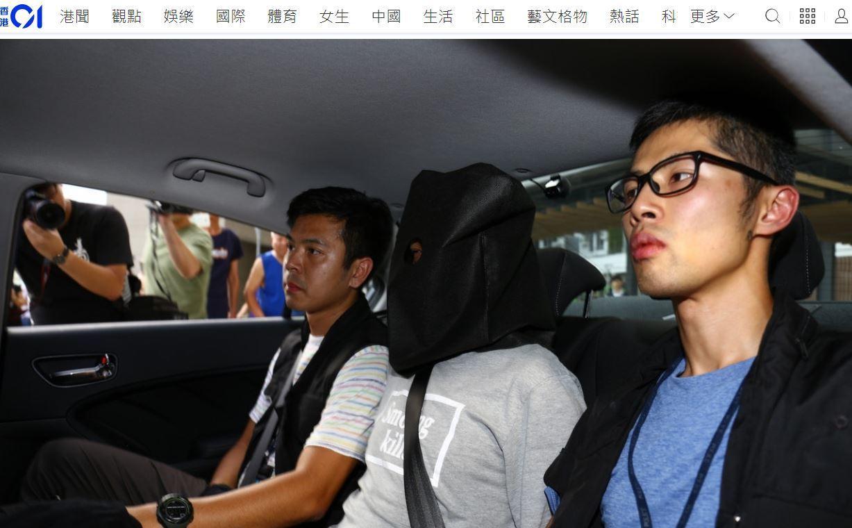 香港秀茂坪安達邨日前發生持刀入屋綁劫獨居婦,嫌犯竟然是鄰居。警方在大廈搜捕一日後...