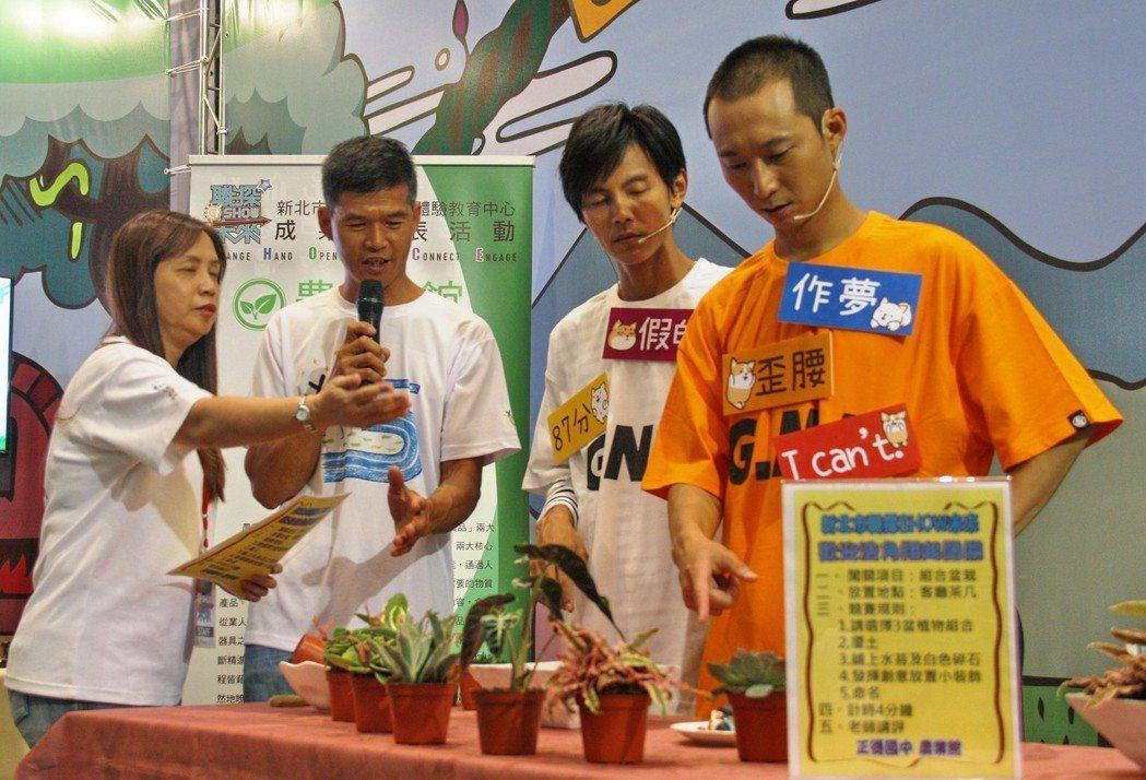 藝人「浩角翔起」浩子(右起)、阿翔18日在新北市府挑戰職業試探課程,進行農業類的