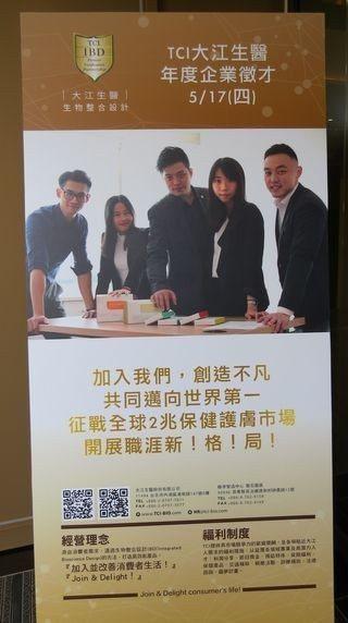 大江生醫(8436) 已連續四年成長超過35%,為因應快速成長在屏東農業科技園區...