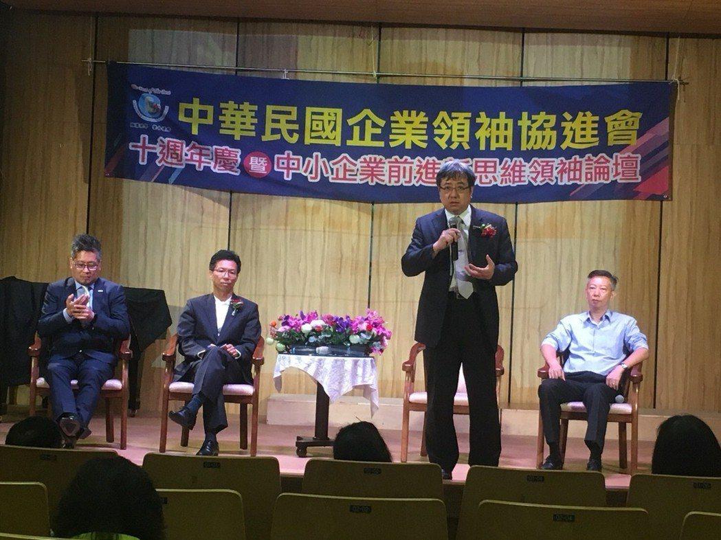 論壇中針對台灣中小企業面臨經濟型態快速變化,勞動力人口數降低與AI的發展,企業經...