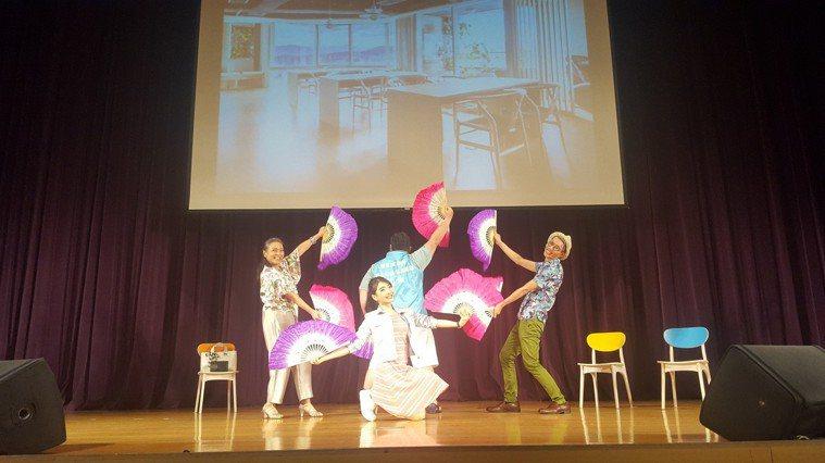 果陀劇場出演台灣第一部熟齡健康幸福音樂劇。 圖片來源:揚生慈善基金會