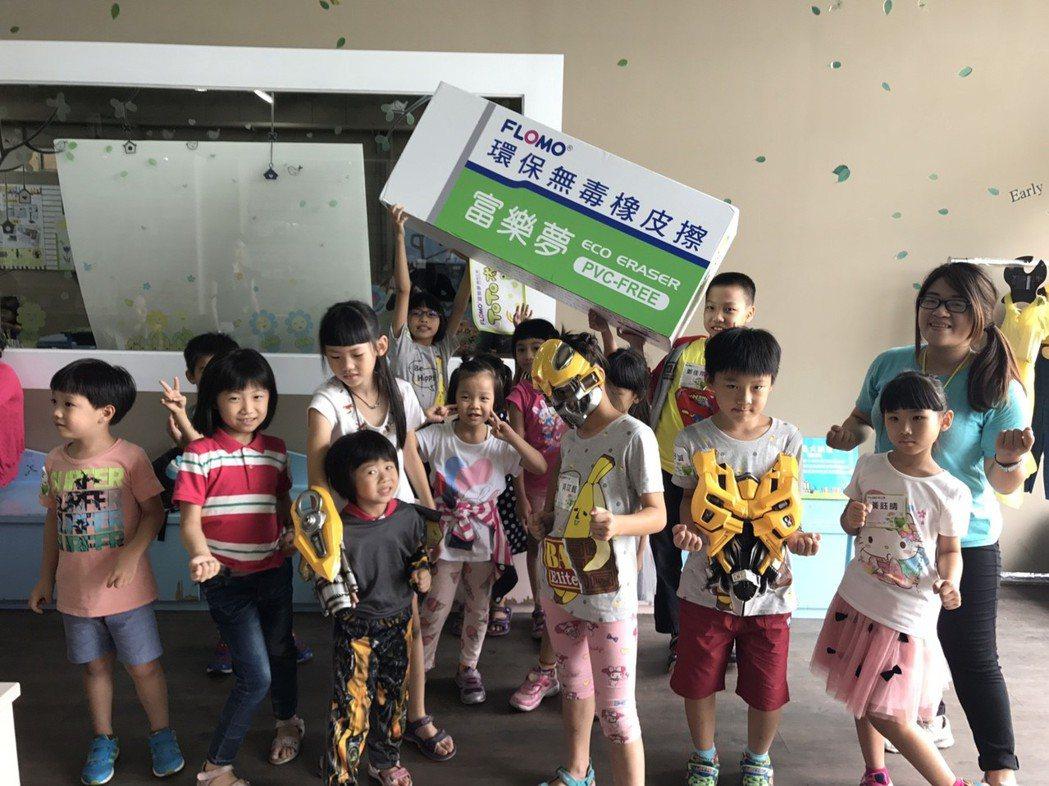 富樂夢觀光工廠每年舉行環保夏令營,讓小朋友認識橡皮擦製造過程, 寓教於樂。業者/...