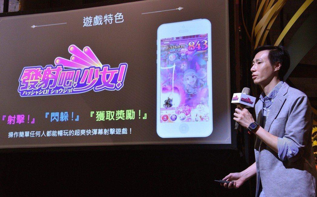 《發射吧!少女!》產品負責人邱靖鈞。