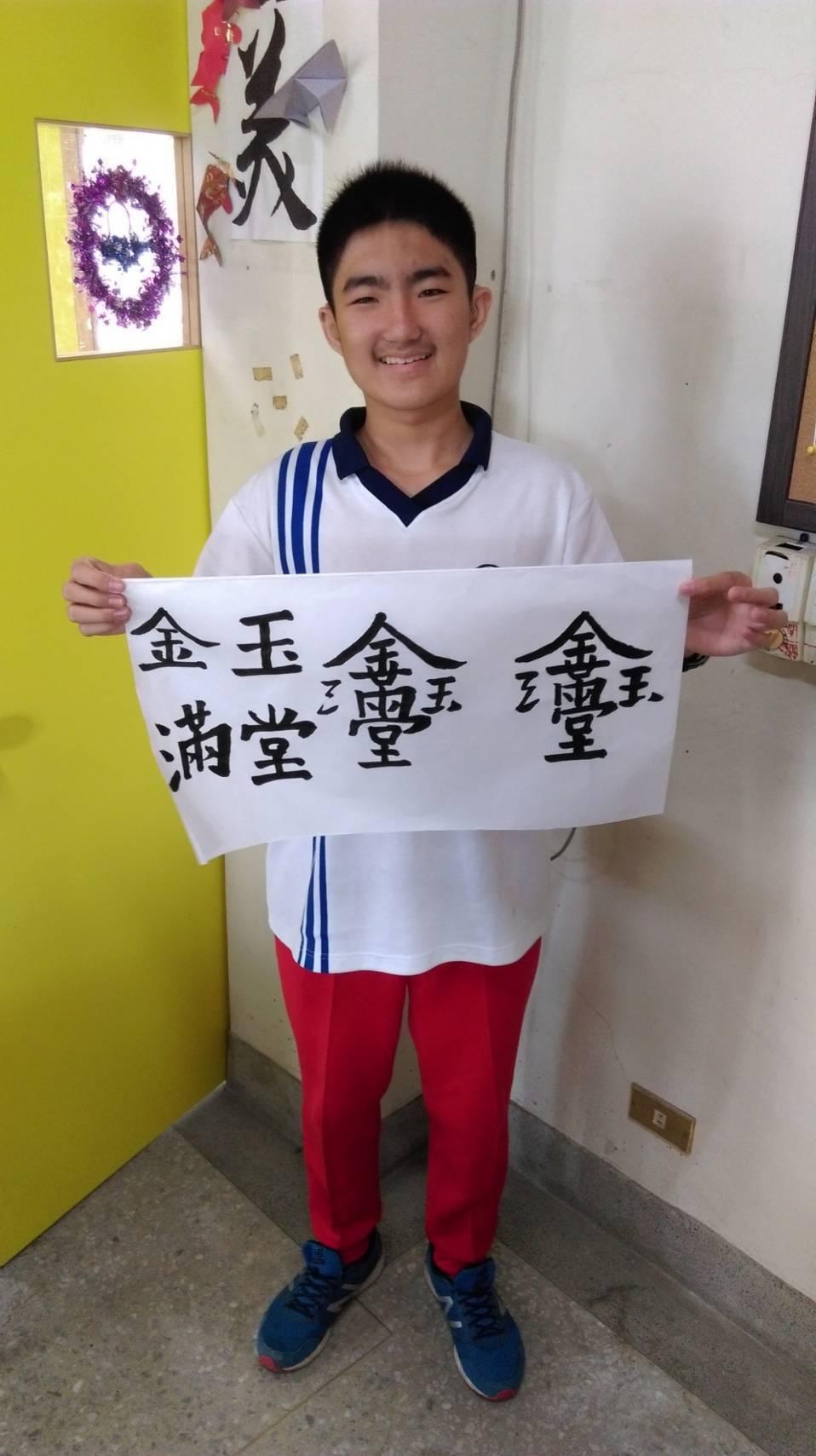 台南大學附屬啟聰學校國二學生蔡銘祥,獲全國總統教育獎特優肯定。 南大附聰/提供