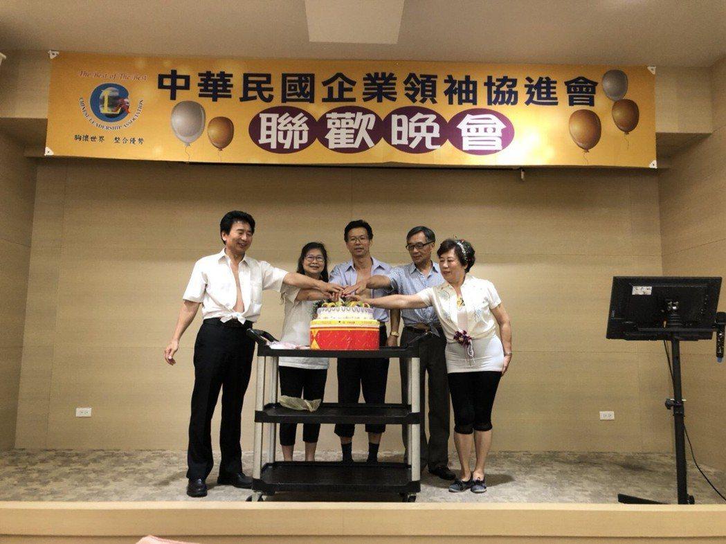 中華民國企業領袖協進會謹訂於本月17(四)假老K舒眠館國王演藝廳舉辦中小企業前進...