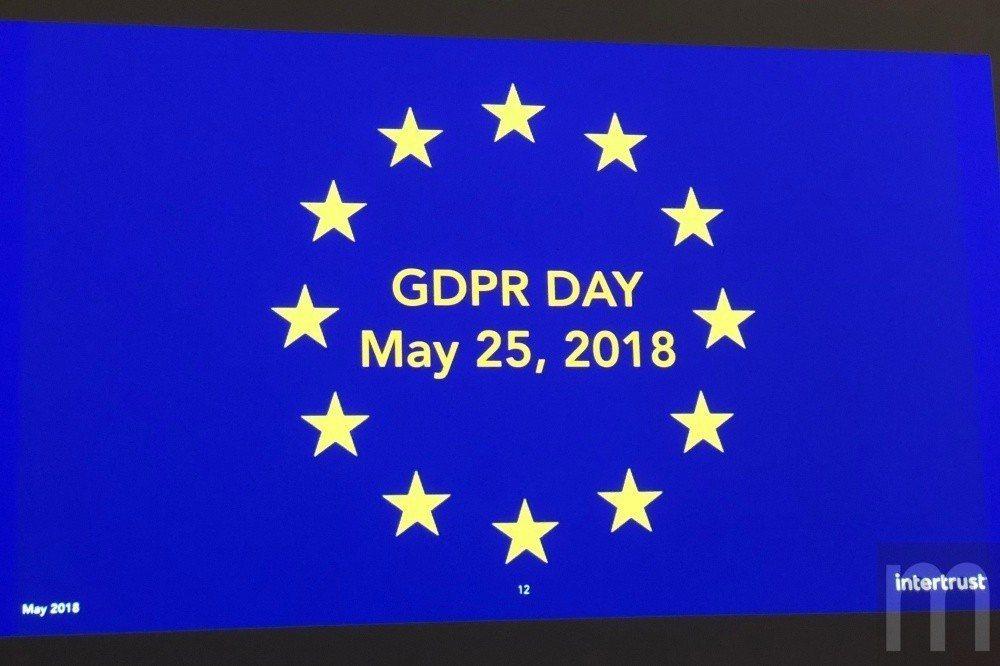 歐盟有史以來最嚴格的個資法令GDPR即將來到!