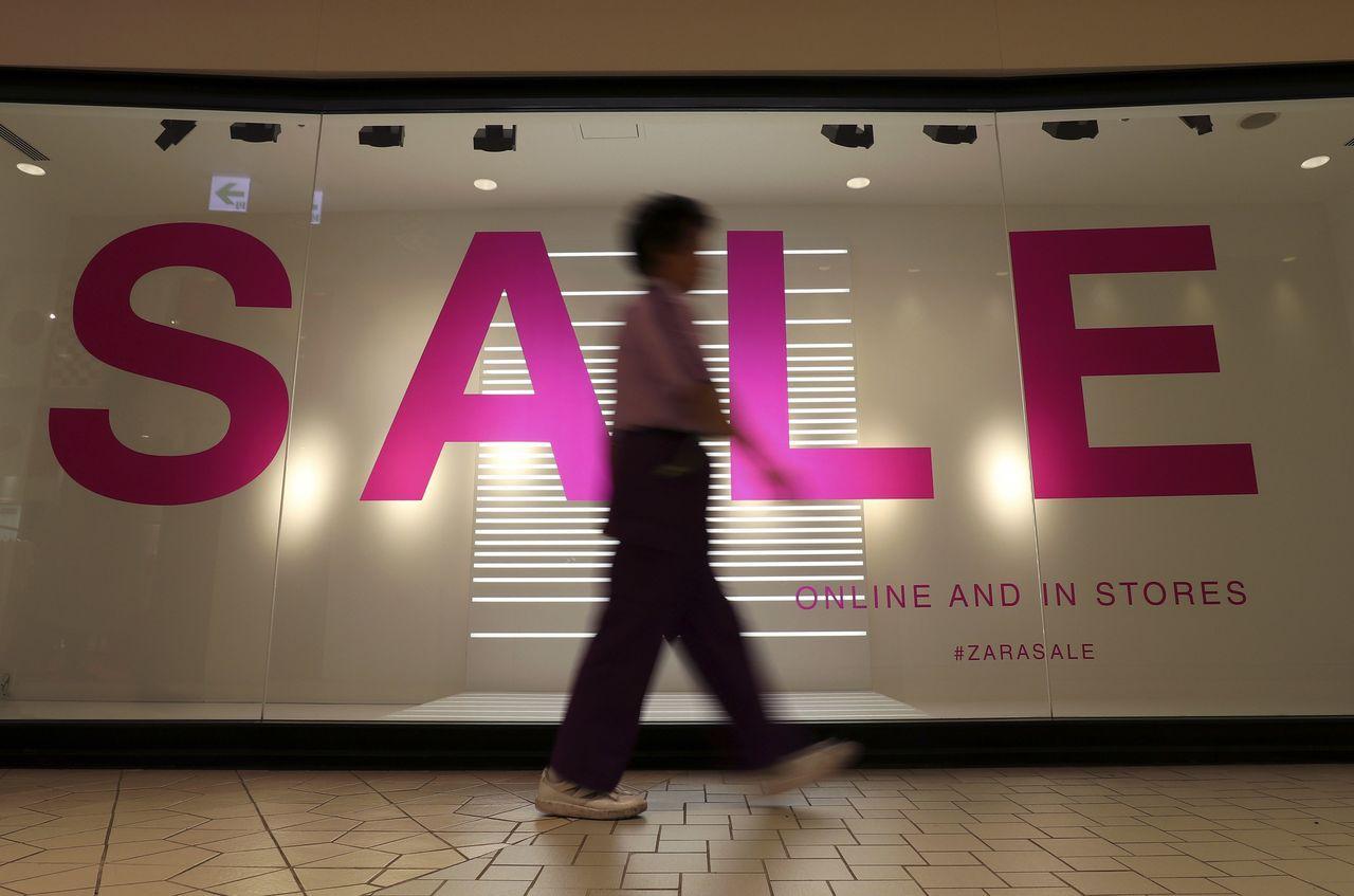 日本物價離央行通膨目標還很遠。美聯社