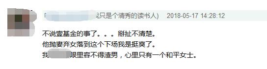 有網友指出李連杰與前妻之間的恩恩怨怨。圖/摘自微博
