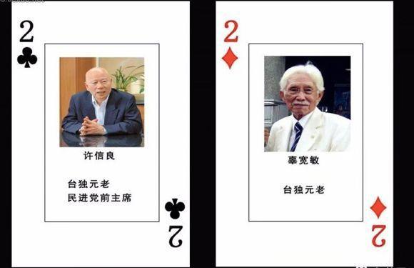 圖/擷自俠客島