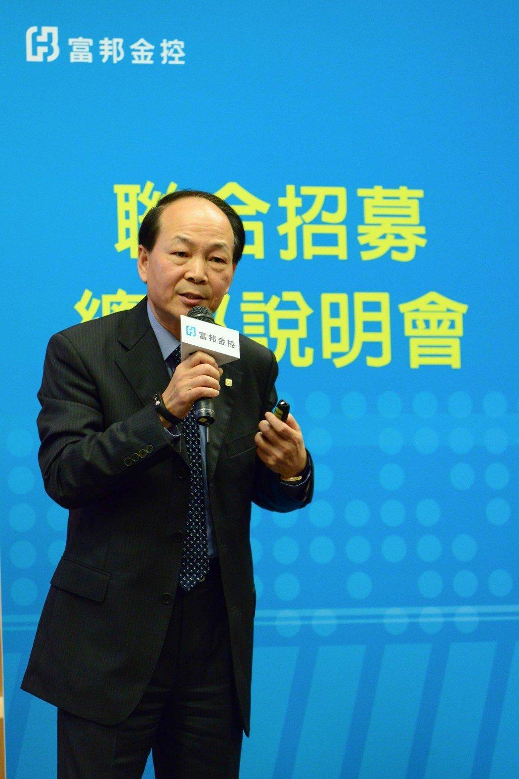 富邦產險總經理陳伯燿表示,富邦產已取得區塊鏈發明專利「分散式保險回饋系統」,創產...