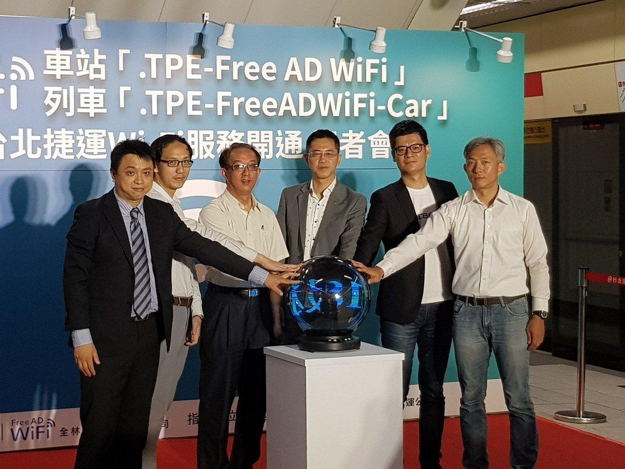 台北捷運去年8月與全林實業公司合作建置新版免費無線網路熱點「.TPE-Free ...