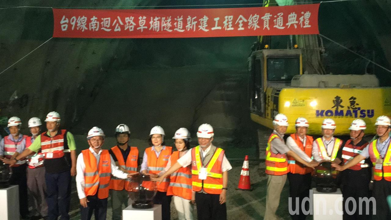 蔡英文總統出席台9線南迴公路改善計畫「草埔隧道」全線貫通典禮。記者周佑政/攝影