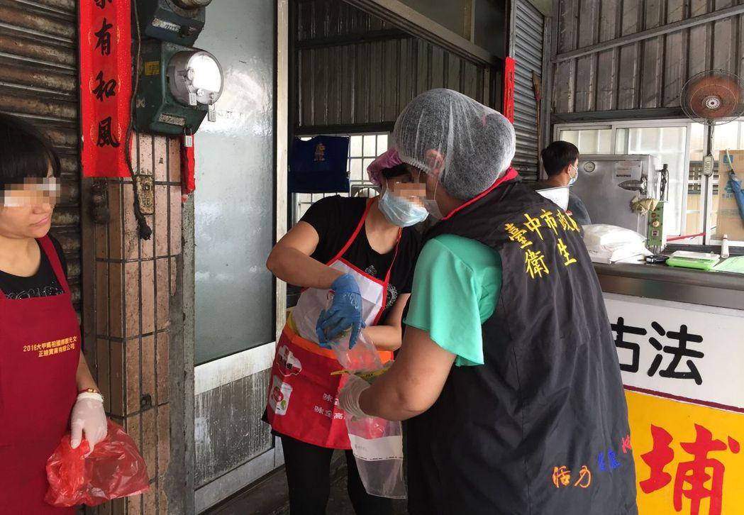 台中市食品藥物安全處抽檢市售冷凍肉粽。 圖/台中市食品藥物安全處提供