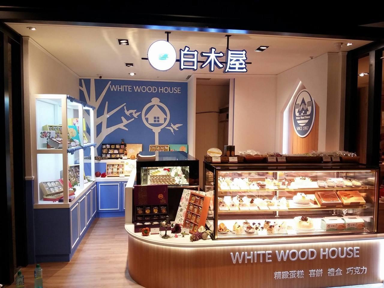 白木屋目前在台有19家直營門市、6家百貨專櫃。圖/取自白木屋White-Wood...