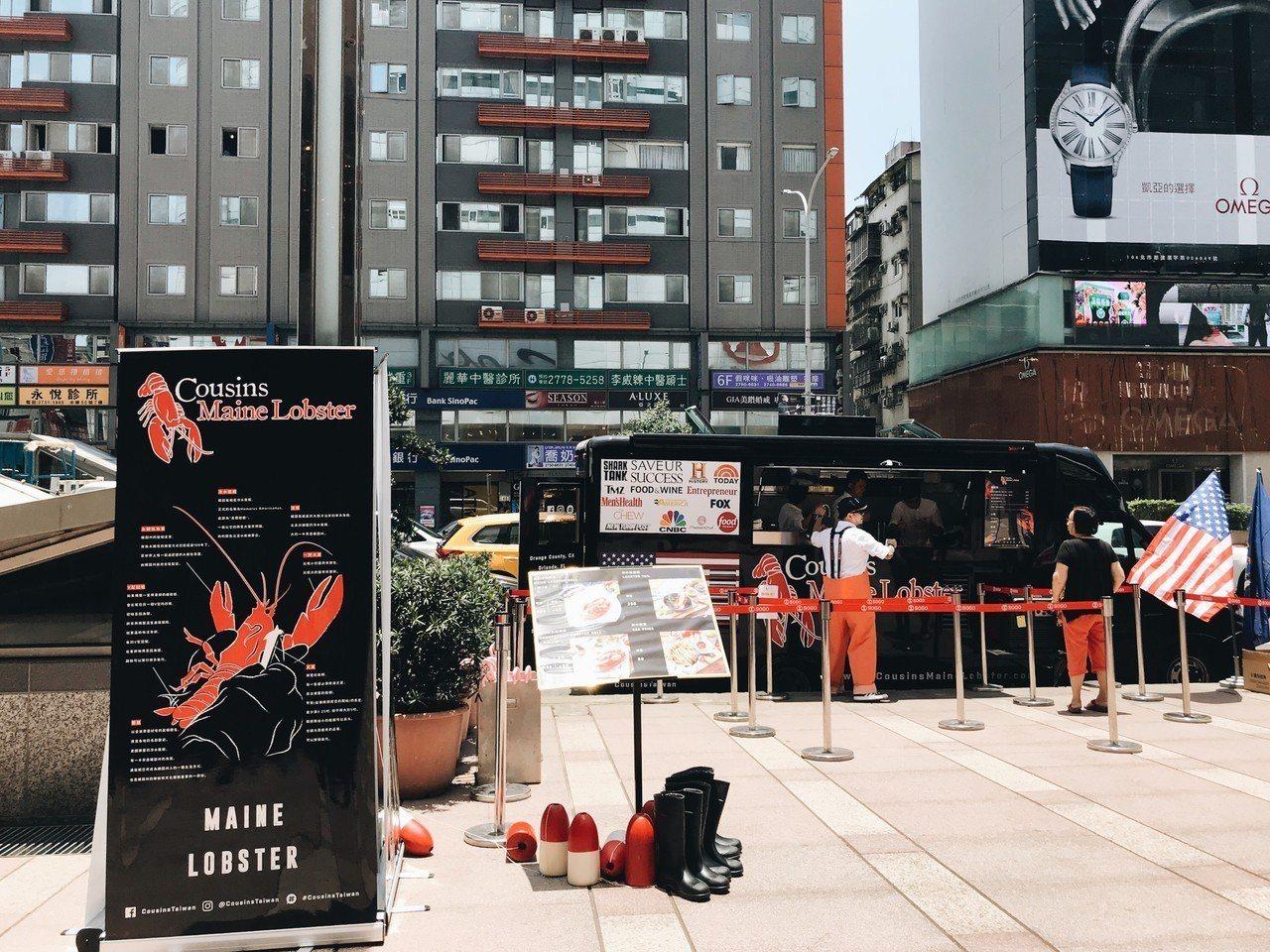 Cousins Maine Lobster龍蝦堡餐車5/18~5/20快閃SOG...