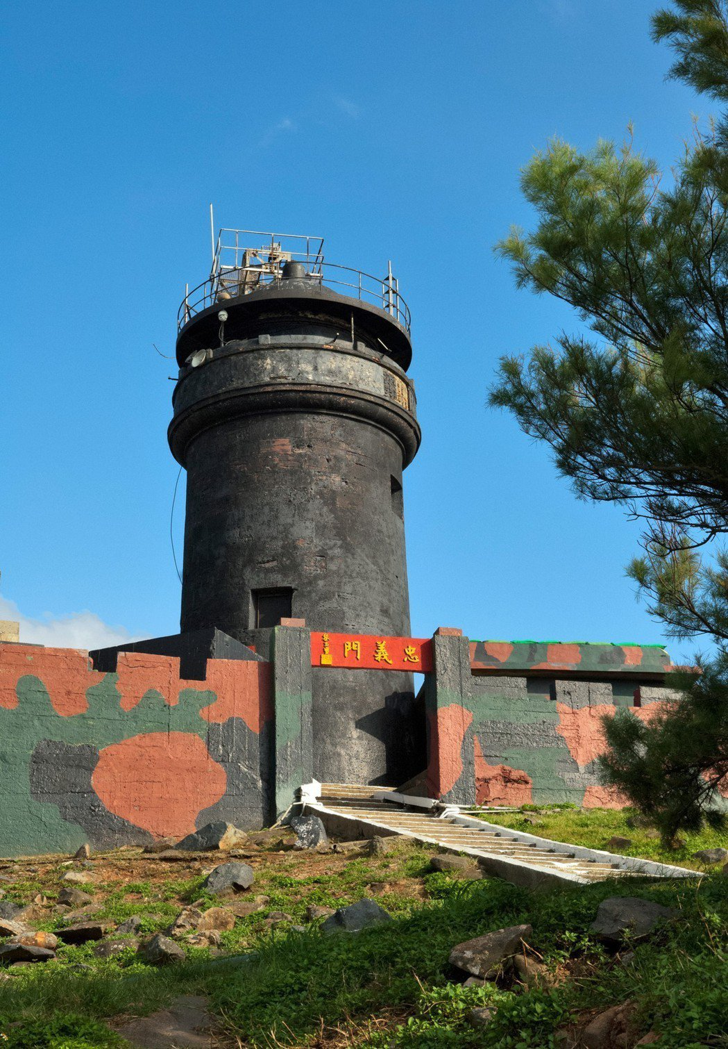 烏坵嶼燈塔。圖/航港局提供