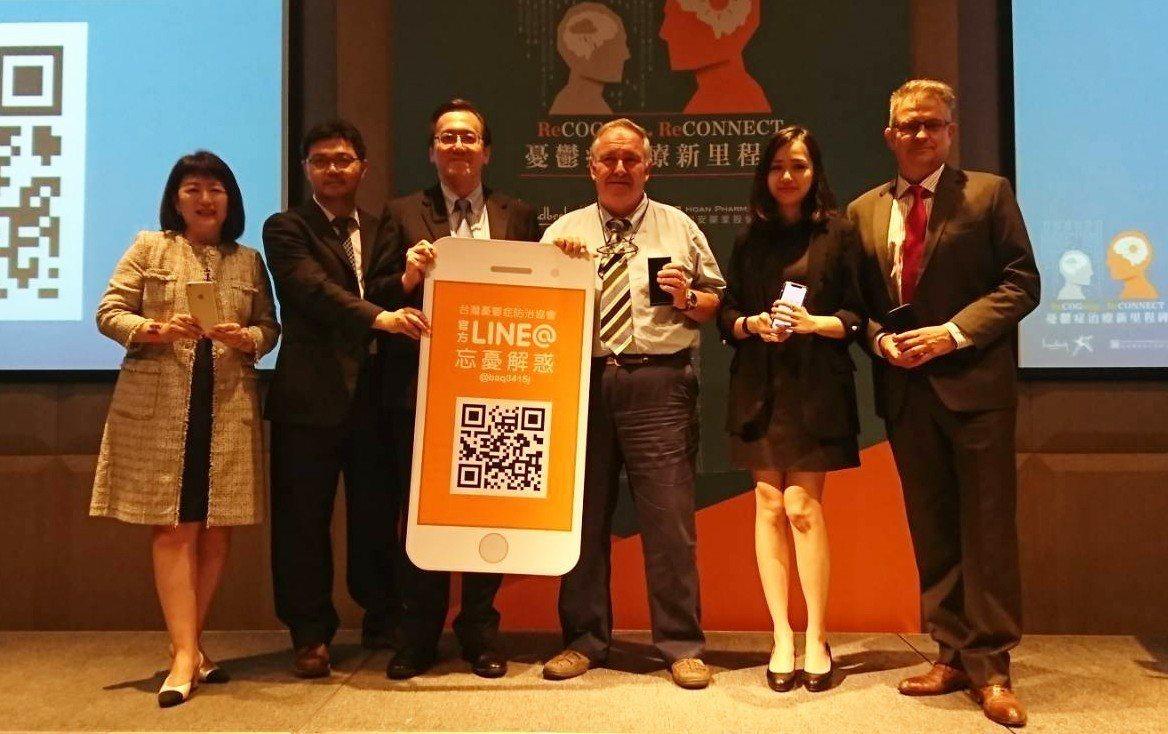台灣憂鬱症防治協會今日召開記者會,宣布正式成立LINE@,讓社會對於憂鬱症有更多...