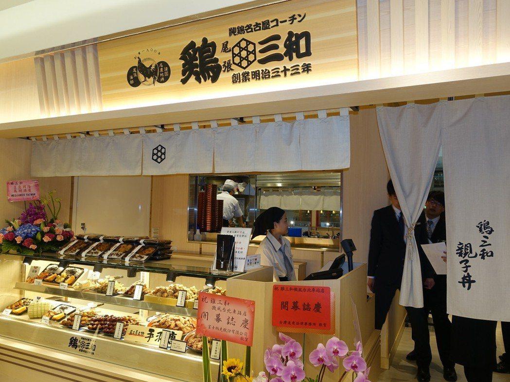 雞三和台灣一號店落腳微風台北車站。記者張芳瑜/攝影