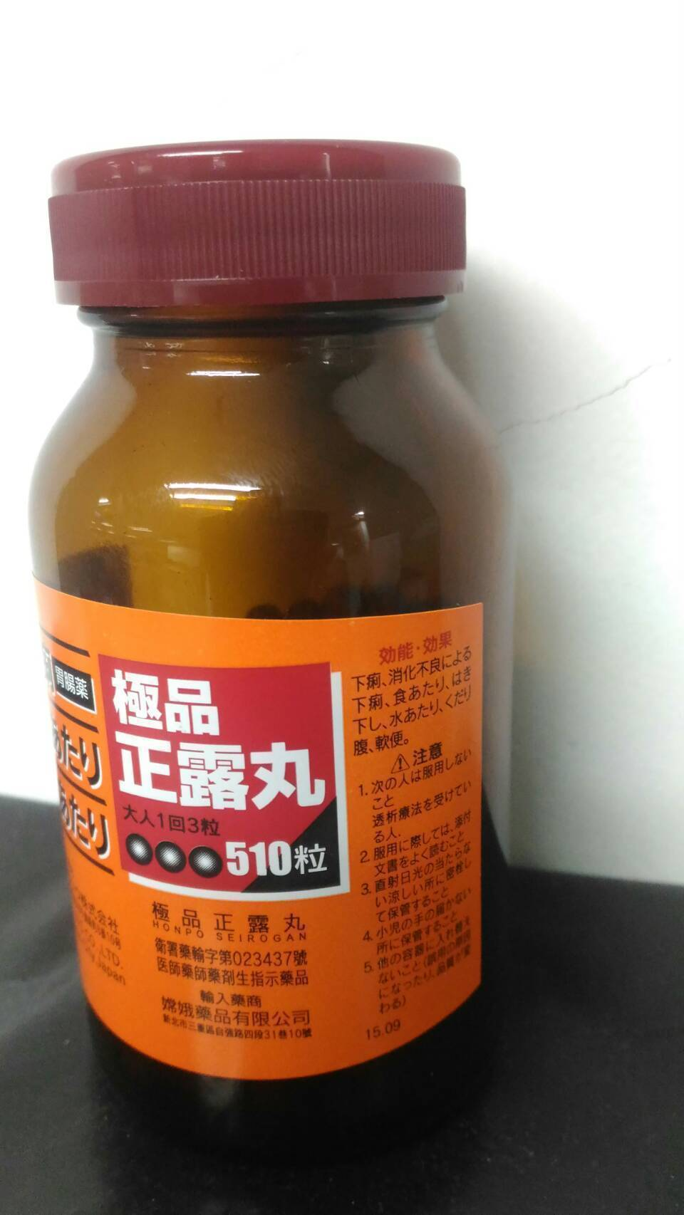 中榮貿易公司去年5月被查出販賣過期藥品。圖/報系資料照