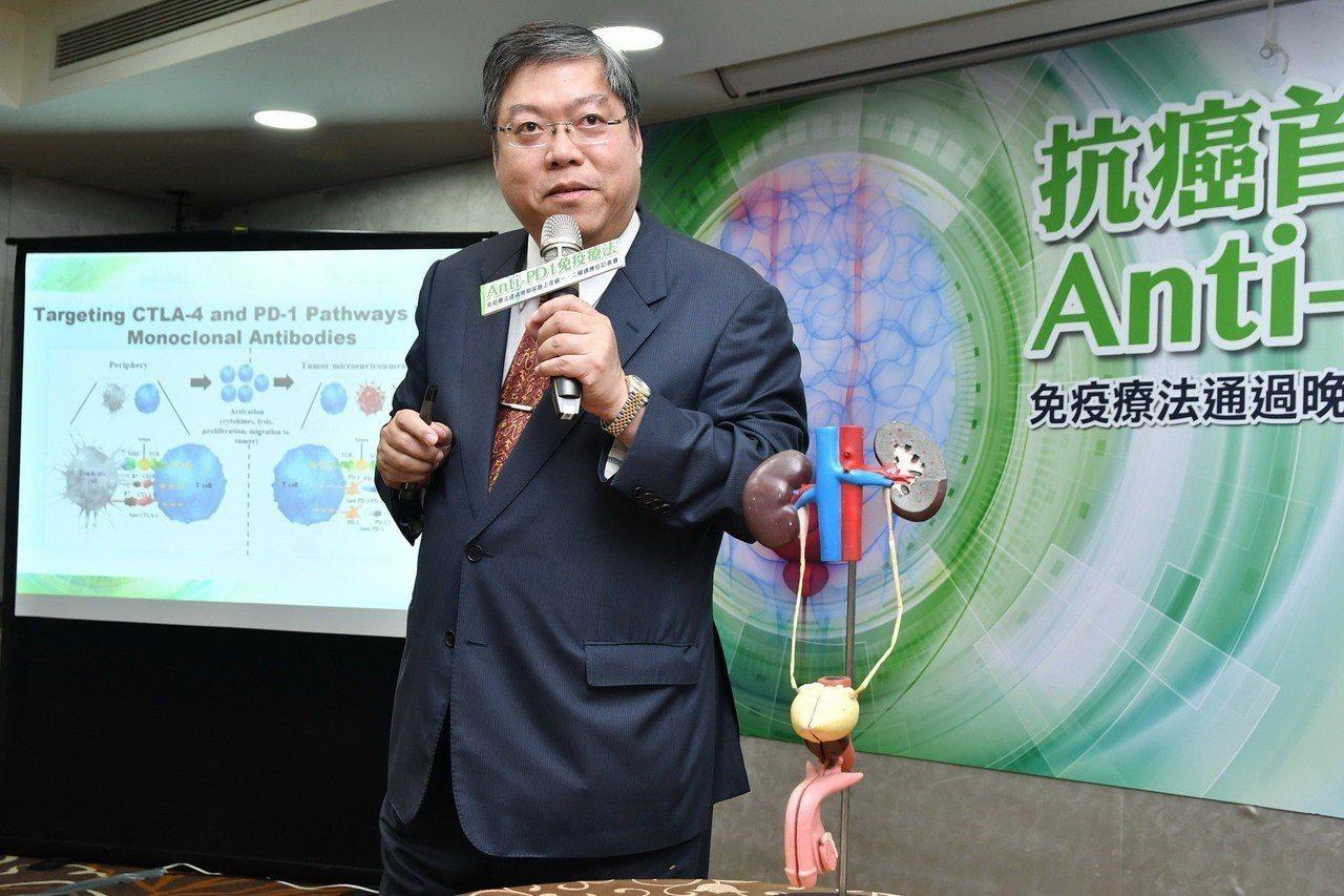 尿路上皮癌症狀不明顯,如果出現無痛性血尿時,千萬不可輕忽症狀,台灣泌尿腫瘤醫學會...