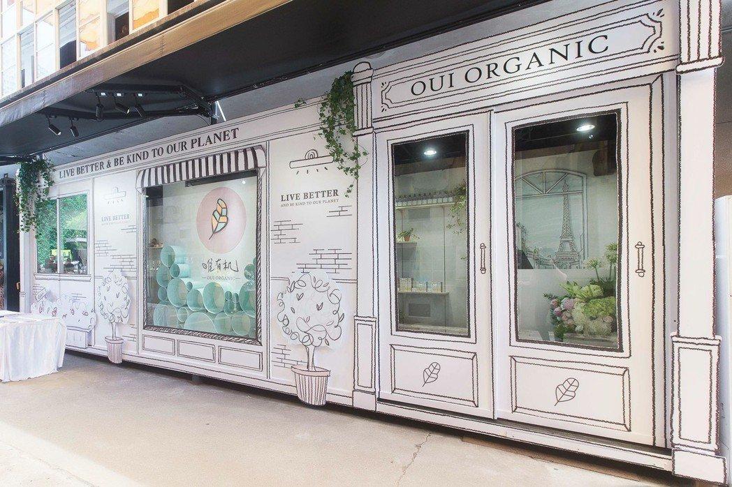 Oui Organic唯有機於台北華山1914文化創意產業園區打造全台首間有機保...