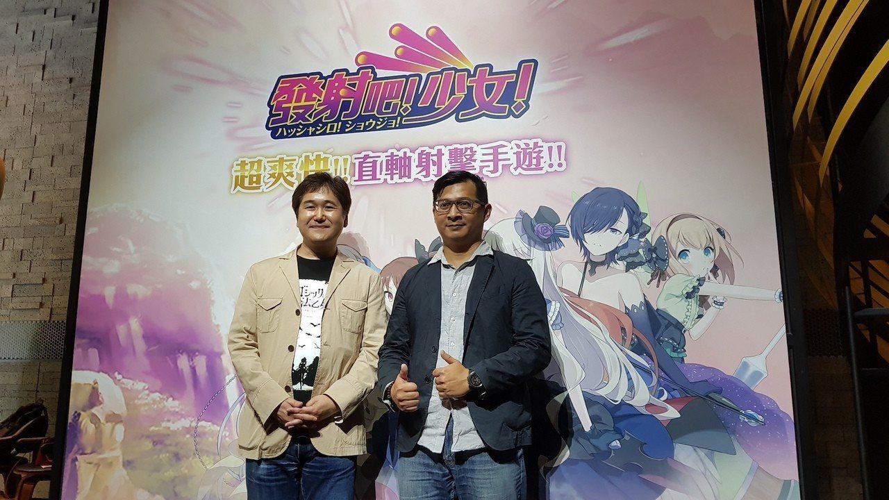 CAVE海外事業負責人宮下隆(左)與》遊戲橘子市場營運經理謝育霖(右)共同宣布全...