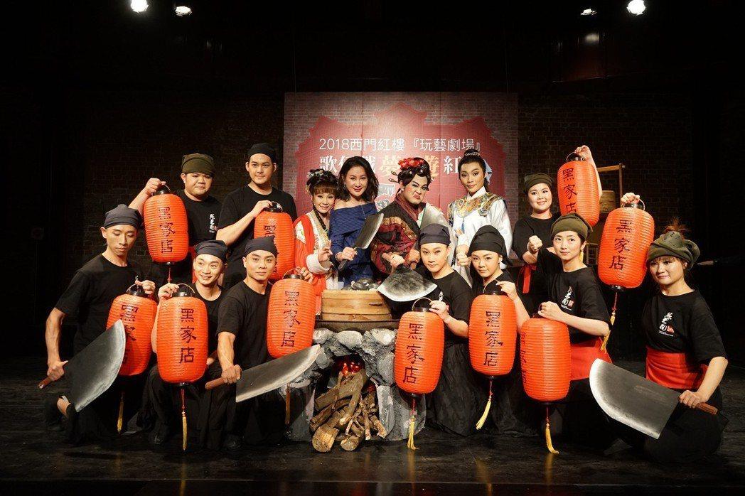 由陳亞蘭領軍,新秀演員演出歌仔戲「黑家店」。圖/寶麗來提供