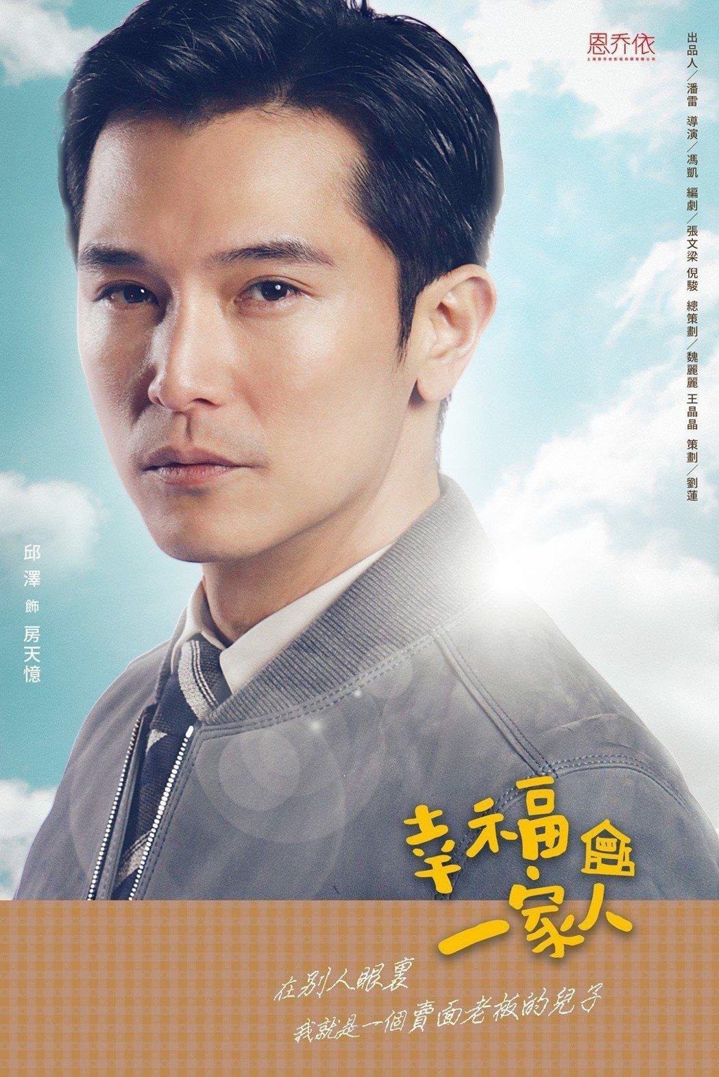 邱澤在戲中飾演李立群的兒子,父子對戲令人動容。圖/恩喬依影視提供