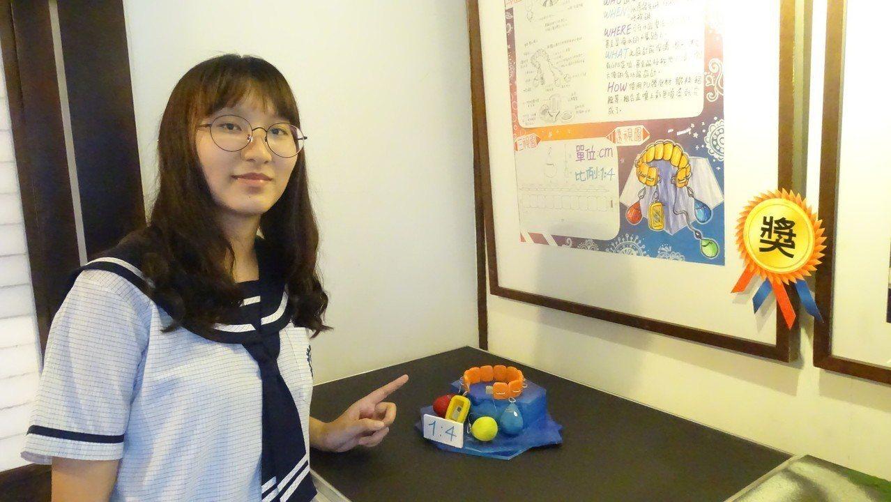 國立永靖高工室內空間設計科三年級女生陳婉聆和她的「水患求生用品」設計作品。記者何...