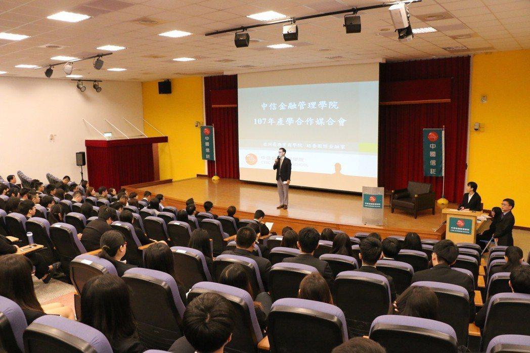 中信金融管理學院辦「產學合作媒合會」,校長施光訓勉勵學生認真實習,培養職場競爭力...