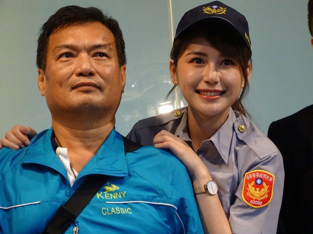 陳樂樂(右)的父親是一名退休警員。 圖/聯合報系資料照片