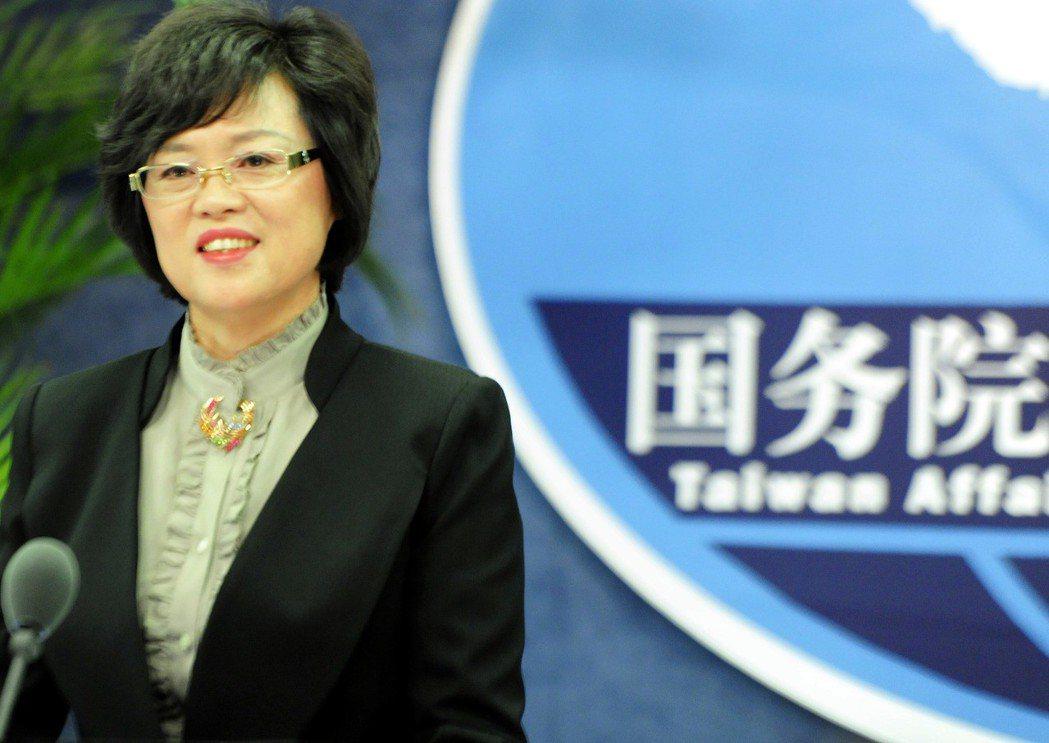 2009年時任大陸國台辦發言人的范麗青。 (中新社)