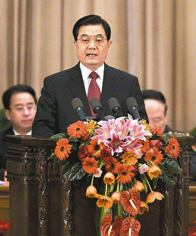 2009年中共總書記胡錦濤在「紀念告台灣同胞書發表卅周年」座談會上,發表「胡六點...