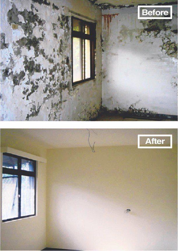 壁癌處理前後屋況大不同。 永慶居家服務中心/提供