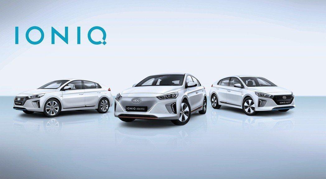 全球第一款同時對應Hybrid(油電混合)、Plug-in Hybrid(插電式混合油電)、Electric(純電)三種節能面貌的新世代環保車-IONIQ。 圖/南陽實業提供