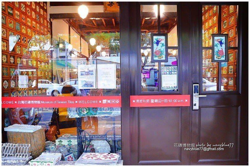 ↑花磚博物館有參觀人數限制,人數太多時要在門口稍候。