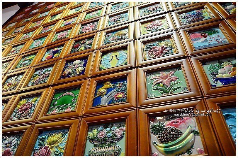 ↑館內有好幾面花磚飾牆,展示花磚的製作工藝。