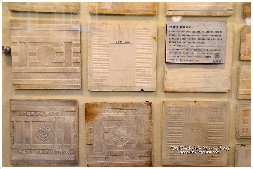 ↑早期花磚多由日本進口,看背後的印記,就可知由哪一個製造廠生產,這印記就像是花磚...