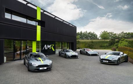 Aston Martin AMR性能中心 進軍紐伯林