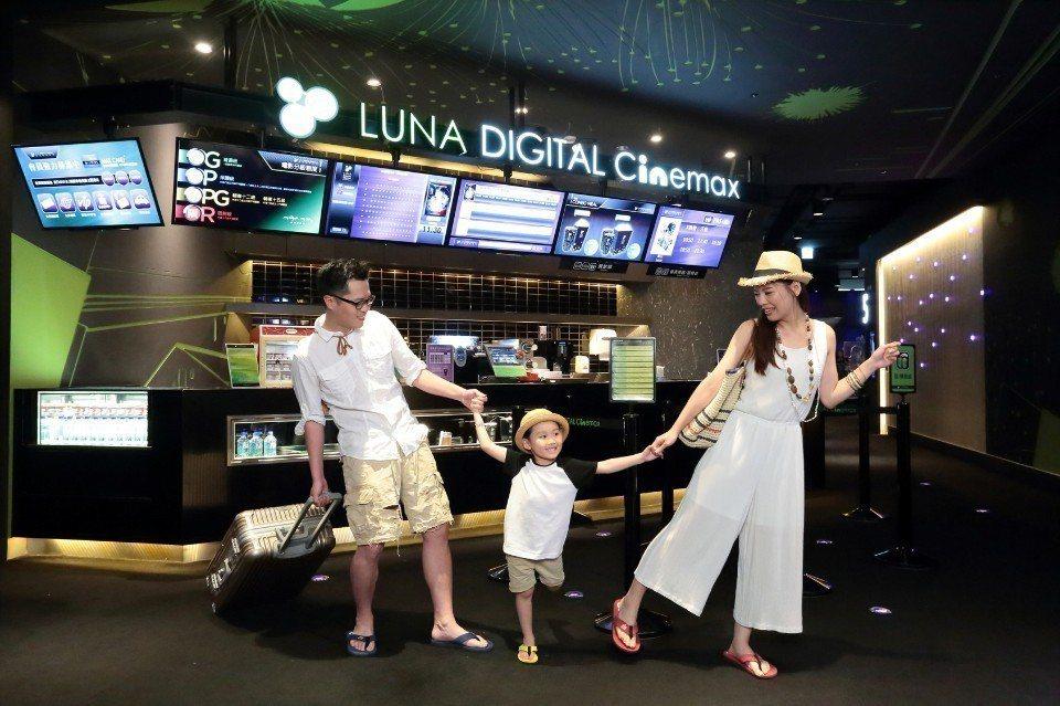 到新月影城免費觀賞院線電影,駕暢遊蘭陽,更能享受輕鬆度假的氛圍。(圖片提供/蘭城...