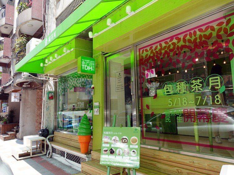 貓茶町民生店坐落在寧靜的巷弄內。圖/記者張芳瑜攝影