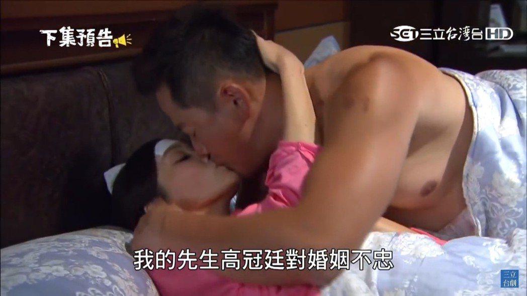 「金家好媳婦」中,江宏恩借慢跑名義跑到小三張靜之床上。圖/翻攝youtube
