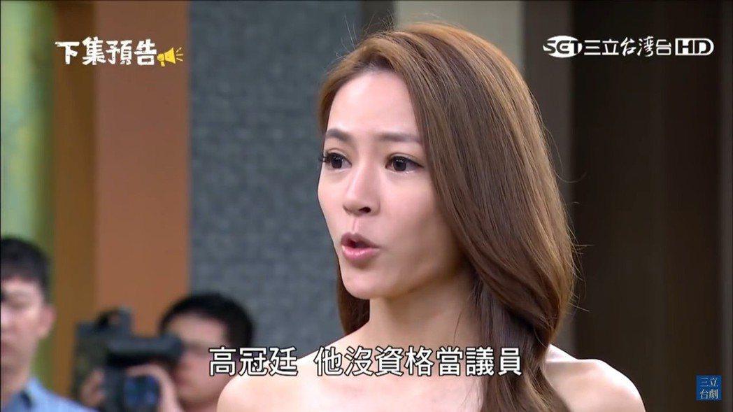 高宇蓁在記者會上給予江宏恩致命一擊。圖/翻攝youtube